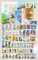 HUNGARY - 1988. Complete year set of 58 stamps and 7 s/s - MNH