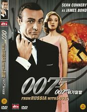 007 From Russia with Love (1963, Terence Young) DVD NEW