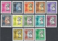 Hong Kong 1992 PHOSPHOR DEFINITIVES TO $5 (13) UNHINGED MINT SG 702-759e CVGB£16
