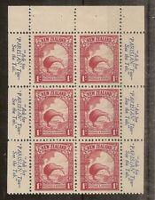 (M) New Zealand 1935 1d Kiwi Pane SG557ca MH/MNH