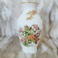 "Vintage Porcelain Asian Oriental Vase 7"" Gold Gild Flowers Bird Leaves Exc Cond"