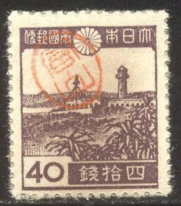 RYUKYU #3X20 Mint - 1946 6s Orange w/ Miyako Ovptt ($50)