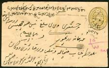 India/Hyderabad 1923 ½a envelope/native regis. label