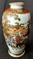 Antique Rare & Unique Japanese Meiji Period, Ryozan Vase period (1869-1912)