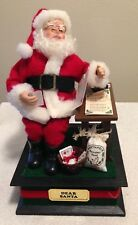 Christmas Family Holiday Scene Santa Claus Desk 1991 Plays Favorite Carols