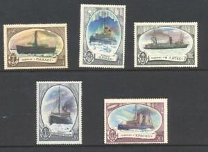 Russia 1976 SG 4598-4602 Icebreakers  Ships MH