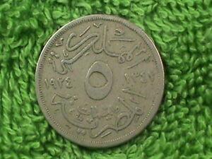EGYPT 5 Milliemes 1924 ( 1342 )