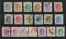Hong Kong, 1938 KGVI definitives, used set complete to $5 (except 1c) (7588)