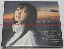 New Eden No Limit Necessary Nana Mizuki Cross Ange Dog Days CD Japan KICM-1567