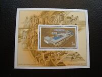 ALLEMAGNE (rda) - timbre yvert/tellier bloc n° 62 n** MNH (Z17)