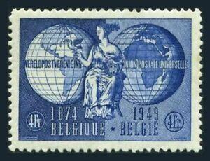 Belgium 400, MH. Michel 852. UPU-75, 1949. Allegory, Globe.