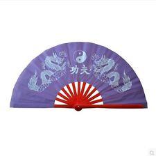 """13""""Chinese Tai Chi Wushu martial art Fan Purple Dual White Dragon"""" Kung Fu"""" Fan"""