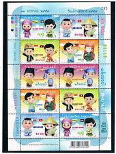 THAILAND 2014 ASEAN Costumes F/S (3b x 10)