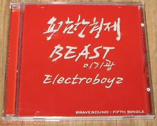 BEAST Lee Gi Kwang GIKWANG Break Up K-POP DIGITAL SINGLE PROMO CD