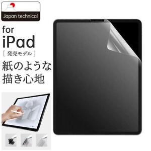 "Japanese Paper Like Film Screen Protector iPad Air4/12.9"" 9th/8/7Pro 5/6th Mini6"