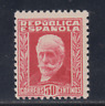 ESPAÑA (1932) NUEVO SIN FIJASELLOS MNH SPAIN - EDIFIL 669 (30 cts) - LOTE 1