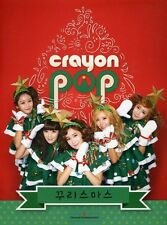 Crayon Pop - Kkuristmas [New CD] Asia - Import