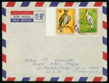 Mayfairstamps Burundi Birds Combo Air Mail Schemectady NY Cover wwf_38217