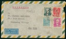 Mayfairstamps Brazil 1940s to Greenwich Village New York Airmail cover wwo1653