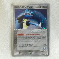 Pokemon Card PROMO LUCARIO EX 006/012 HP100 Rare holo TCG Near Mint