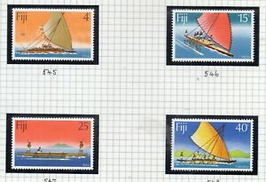 FIJI STAMPS 1977 CANOES SG545/8 MINT NEVER HINGED