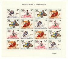 China Macau Macao 1993 Full Sheet God of Chinese Mythology II stamps MNH