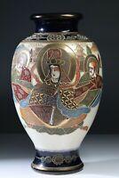20th Century Japanese Satsuma Vase Signed