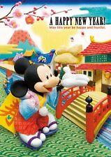 Amazing 3D! Disney Mickey A Happy New Year 3D Lenticular Greeting Card