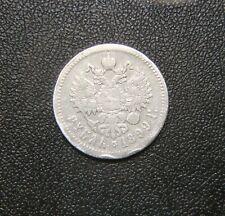 1 RUBLO 1899 RUSIA PLATA