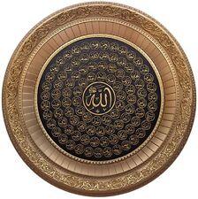 Islamic Home Decor Ramadan Eid Gift Circular Frame 99 Names of Allah 56cm 2032