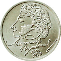 RUSSIAN RARE COIN 1 RUBLE 1999 - 200th ANN. OF THE BIRTH OF PUSHKIN - UNC *A1