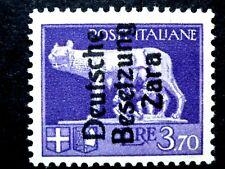 ITALIA REGNO OCCUPAZIONE TEDESCA ZARA 3,70 L 1943 MNH** CV € 13.000 ITALY ITALIE