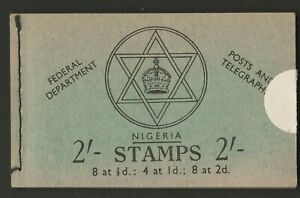 Nigeria 1957 2/- Complete booklet, 2d with re-entry x 2 SB8.
