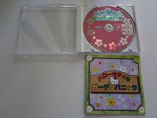 Hello Kitty Garden Panic Sega Dreamcast Japan