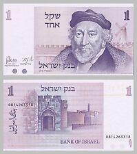 Israel 1 Shequel 1978 p43a unz.