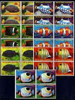 Eq GUINEA - 1975 - FISH - TROPICAL FISH - SEA LIFE - CTO SET OF 7 BLOCKS!