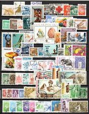 Lot de timbres oblitérés et différent + 1 feuillet enfant -  voir les 2 photos