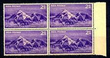 India 1953 Mount Everest Highest Mountain Peak Blk of 4
