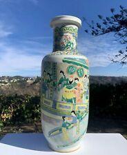 Large Chinese Famille Verte Enameled Vase 18 3/4'' Height