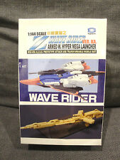 Gundam Zeta Z Wave Rider 1/144 Resin Kit Ver. Ka Hyper Mega Launcher G-System