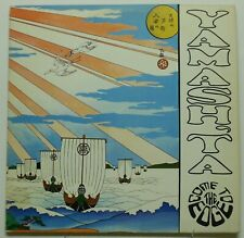 Stomu Yamash'Ta ~ Floating Music ~ UK LP laid back trippy prog