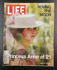 LIFE Magazine: Princess Anne Cover, August 20th 1971