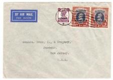 Kuwait SG#53,#47(x2)KEY PLATE-KUWAIT 2/FEB/1947-AIR MAIL TO USA-SCARCE USAG