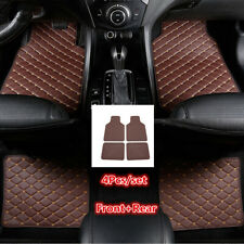 4Pcs Coffee PU Leather Car Floor Mat Front Rear Carpet Protect Pad Accessories