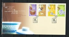 China Hong Kong 2001 Tea Culture FDC (2)