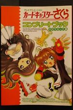 "JAPAN Clamp: Card Captor Sakura Complete Book ""CLOW CARD Hen"""