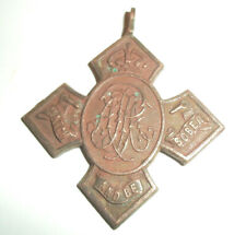"""Antique Temperance Medal """"Watch And Be Sober"""""""