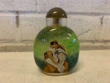 Vintage Japanese Reverse Painted Glass Snuff Bottle with Bulldog Decorations