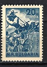 Bulgarie 1948 amitié  bulgaro-roumaine Yvert n° 600 neuf ** 1er choix