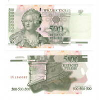TRANSNISTRIA 500 Rubles (2004) P-41a RARE Banknote Paper Money AA Prefix